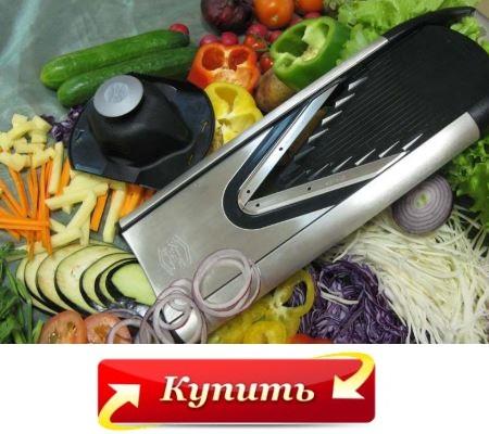 терка бернер официальный сайт купить в москве